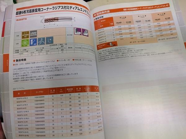 7L2.jpg