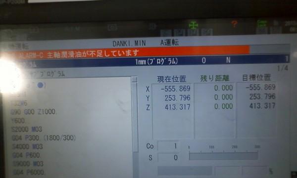 CA3E1183.jpg