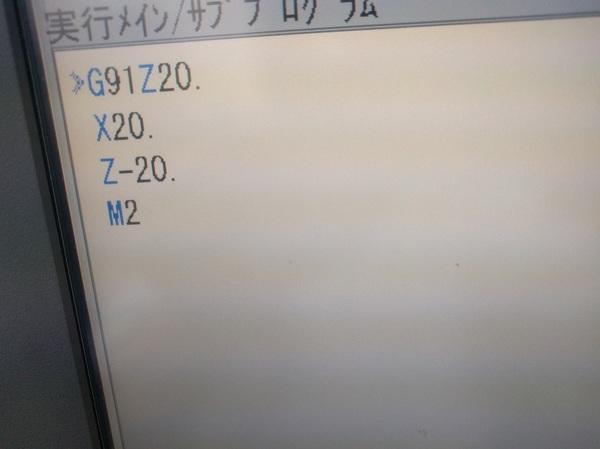 MC2-3.jpg