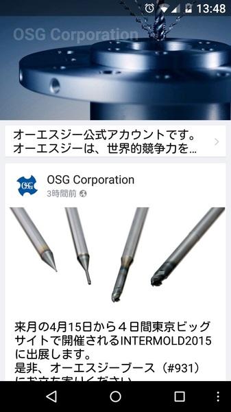 OSG01.jpg