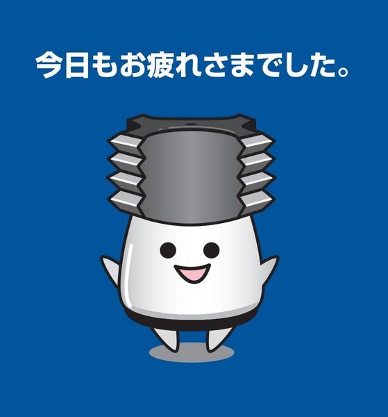 OSG03.jpg