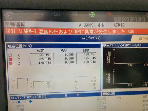 OSP.jpg