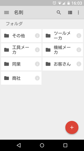 Screenshot_2015-05-13-16-04-00.png