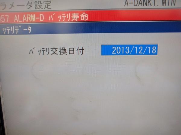 UPS0.jpg
