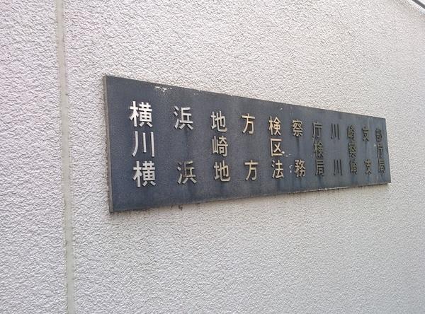 YOKOKAWAYOKO.jpg