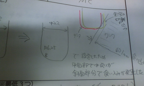 CA3E1334.jpg
