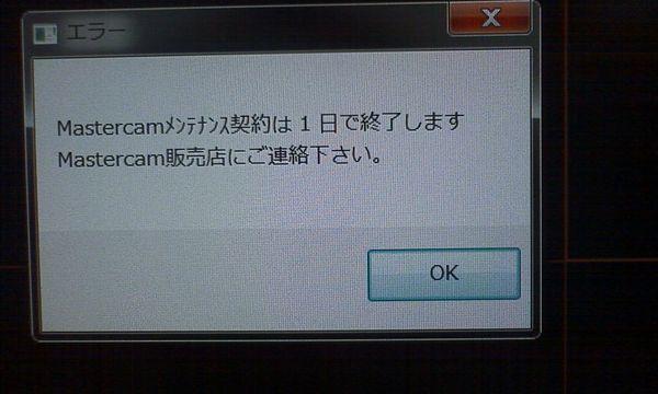 CA3E1432.jpg