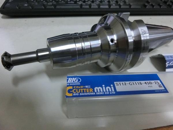 CIMG0515-.jpg