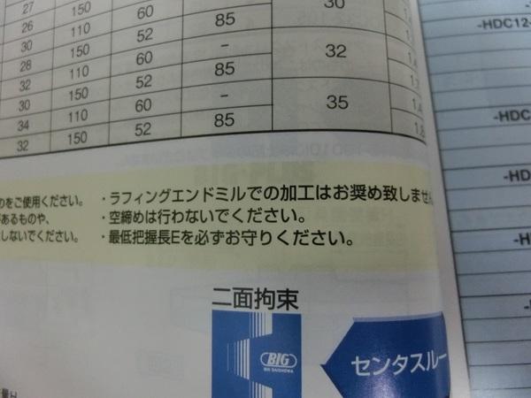 CIMG0881.JPG