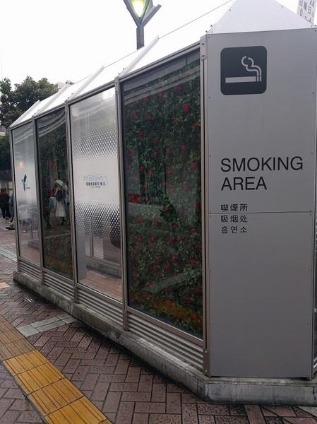 喫煙所.jpg