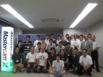 JBM_CAMP.jpg