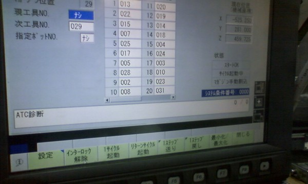 MB002.jpg