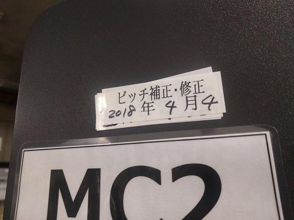 MB46.jpg