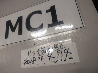 MB56.jpg